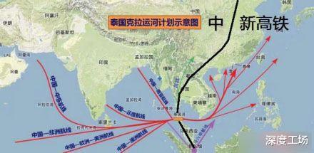 印度要在泰國挖運河,直通太平洋!局座:印軍要控制半個太平洋-圖4