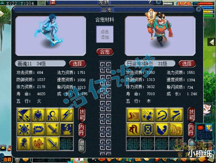 我叫mt2礼包_梦幻西游:2个小时4组炼妖,同一位置4种结局,看到最后乐坏了!