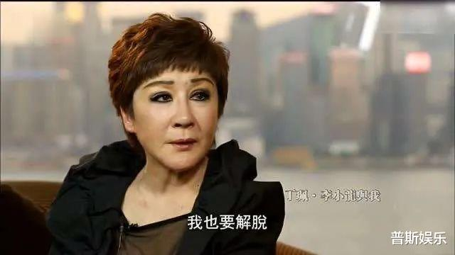 向華強女兒:異母弟弟娶郭碧婷人生得意,她與母親相依為命很低調-圖7