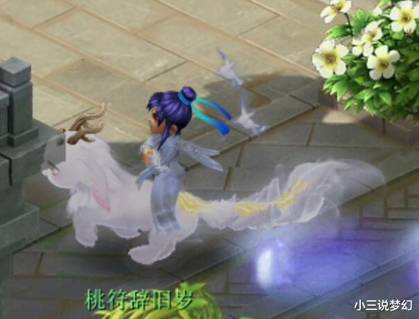 夢幻西遊:夢幻最強如意仙子打書成功,現在就缺本蒼鸞怒擊瞭-圖2