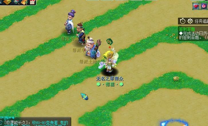 夢幻西遊:新版紅孩兒BOSS總結技巧,奇葩地圖求解!-圖4
