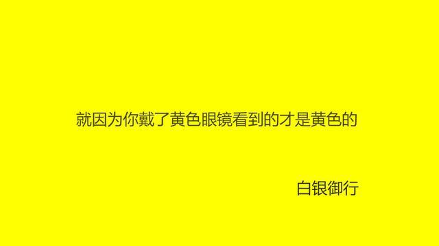 """奥雅_黄图警告!《罪恶装备》开发商整活""""黄图""""调侃《赛博朋克2077》-第3张图片-游戏摸鱼怪"""