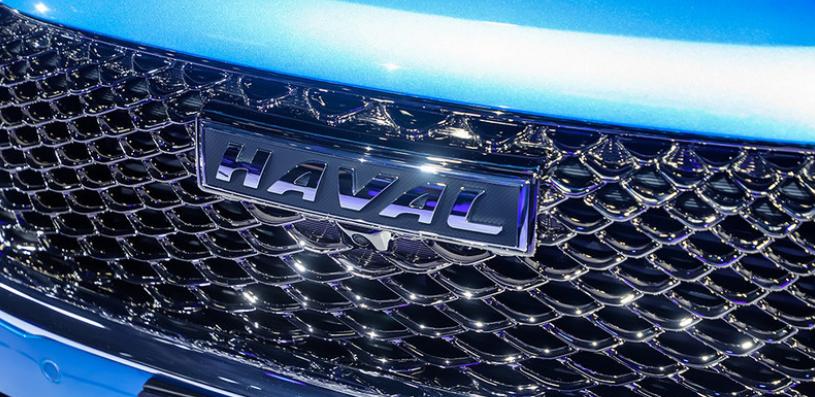 哈弗推出全新車型哈弗初戀,與哈弗H6相似,外觀設計小巧時尚-圖2
