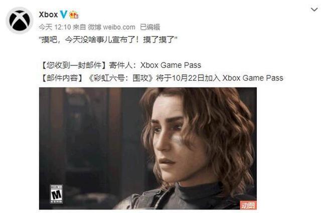 路飞声优_Xbox官方宣布《彩虹六号:围攻》加入XGP内容