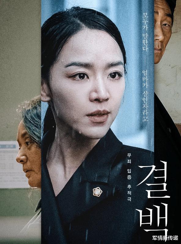 直呼過癮的韓國電影,屢獲大獎口碑爆棚,難得一遇的好片!-圖3