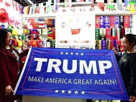 中國早已知道美國大選結果!義烏收到的訂單證明:特朗普贏瞭!-圖2