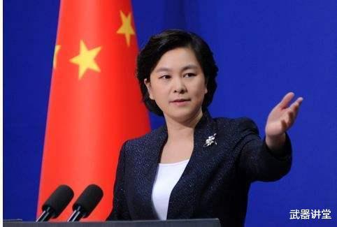 美眾議院通過一項法案,矛頭直指中國企業,華春瑩作出回應-圖4