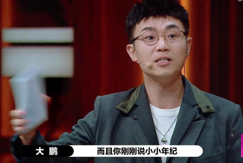 """李誠儒惹大鵬不滿,郭敬明""""頭鐵""""回應,兩個人意外成贏傢-圖8"""