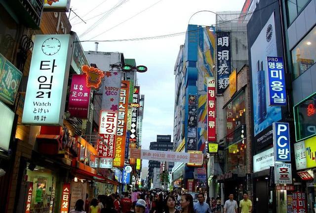 """韓國改稱漢城為首爾,是為""""去漢化""""?專傢:中國也做過相似的事-圖4"""