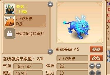 夢幻西遊:99999兩銀子都能買青花瓷瞭?9500兩買到隻藍色瑞獸!-圖2