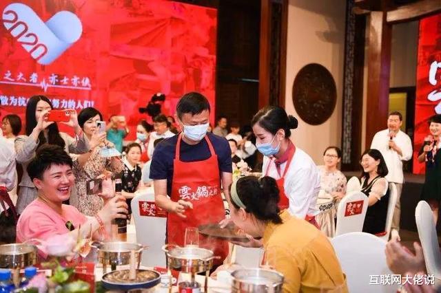 馬雲5個月裡奔走至少18個城市,國慶前已走遍大半個中國-圖10