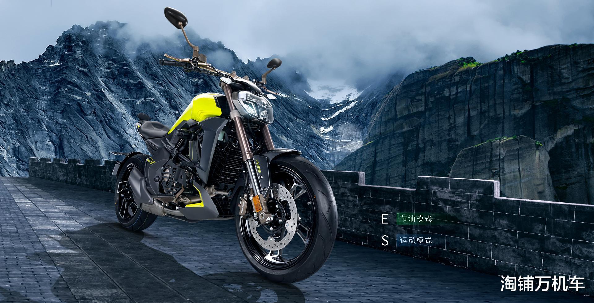 單搖臂科幻太子 升仕310V1正式上市 售價27800元-圖10