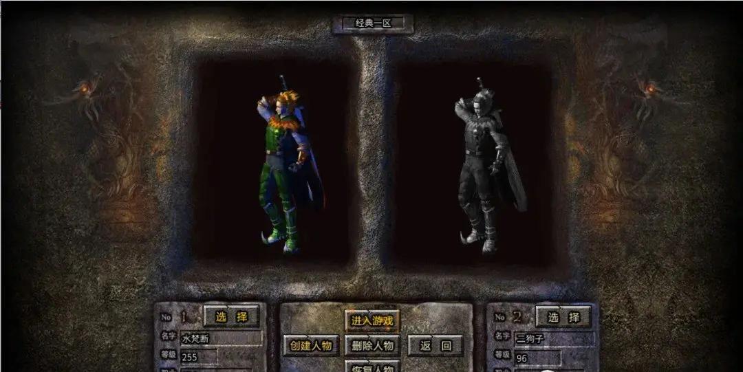 dnf圣骑士圣光十字_冰雪传奇和战神端相比到底怎么样-第3张图片-游戏摸鱼怪