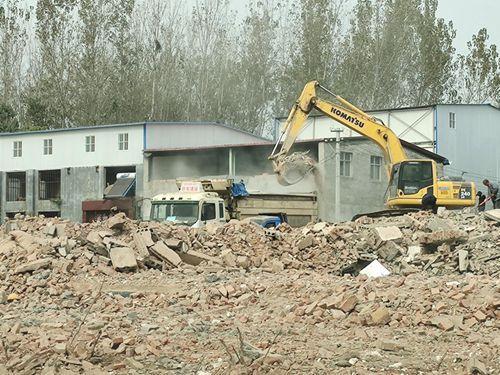 cf fp点_许昌远东股份一拆迁工地数万平方米建筑垃圾露天放 污染半个村庄-第2张图片-游戏摸鱼怪