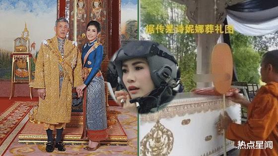 泰國被廢王妃飛往德國與泰王相聚,此前有消息稱她慘死獄中-圖4
