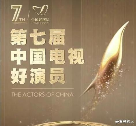 中國電視好演員綠組投票,任嘉倫暫列第一,鄧倫票數有點尷尬!-圖7