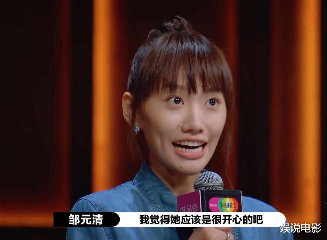 閆妮女兒上綜藝,表演被趙薇批得一無是處,趙薇微表情耐人尋味-圖4