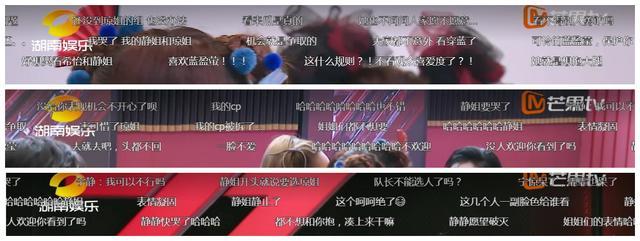 """藍盈瑩四公選團再遭黑——不做屈從""""人情""""的孟佳多難-圖6"""