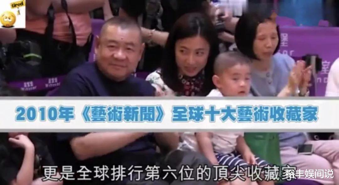 恭喜!劉鑾雄117瓶佳釀全部售出,成交價超半億,比預期高近兩倍-圖9