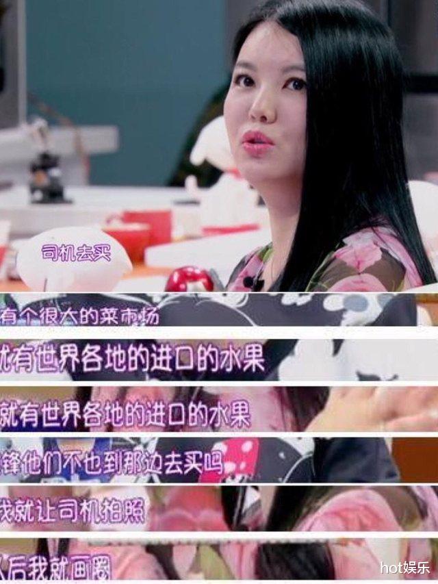 羨慕李湘的生活,睡到自然醒,吃喝送到口,無憂無慮沒煩惱-圖5