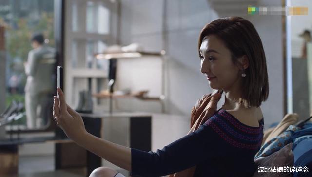 三十而已裡高海寧跟江疏影同框沒輸,TVB女演員的精英感哪裡來的-圖8