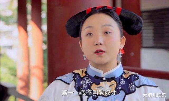 同類型選手,郭敬明成就瞭金靖,為何卻對辣目洋子無感?-圖3