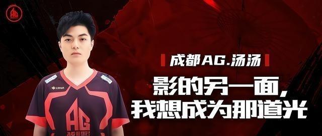 AG超玩會公開訓練賽,BO7對戰藍翔,一諾不上月光輔助?-圖5