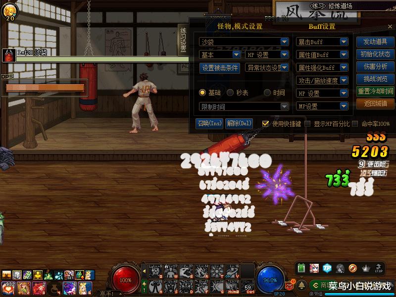 DNF:不能嗑药的希洛克团毁了多少玩家的主C梦?水C实在太多了!插图