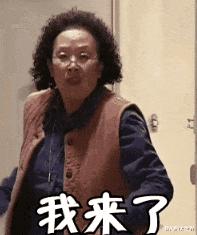 美国喜剧片_王思聪到底有多执着?连续五年diss鞠婧祎,曾被指是因爱生恨-第20张图片-游戏摸鱼怪