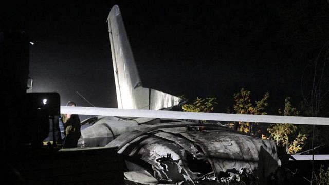 烏克蘭傳來噩耗,軍機發生嚴重事故-圖3
