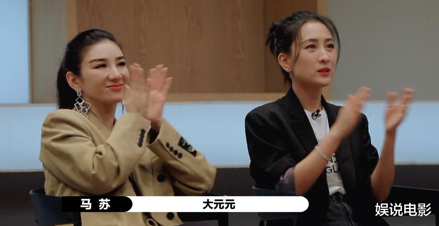 閆妮女兒上綜藝,表演被趙薇批得一無是處,趙薇微表情耐人尋味-圖10