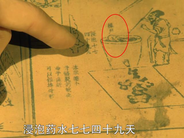 《盜墓筆記·重啟》王俊義並沒有消失,淒慘下場讓人沉默-圖5