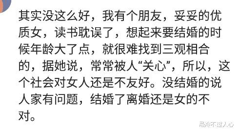 為什麼現在中國都進入瞭休夫時代?現在女人有瞭自主選擇的權利-圖6