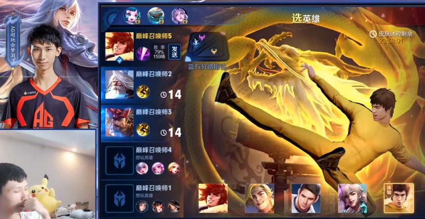高珏_梦泪体验李小龙皮肤,对麒麟、龙很满意,但坦言有一点不能接受-第1张图片-游戏摸鱼怪