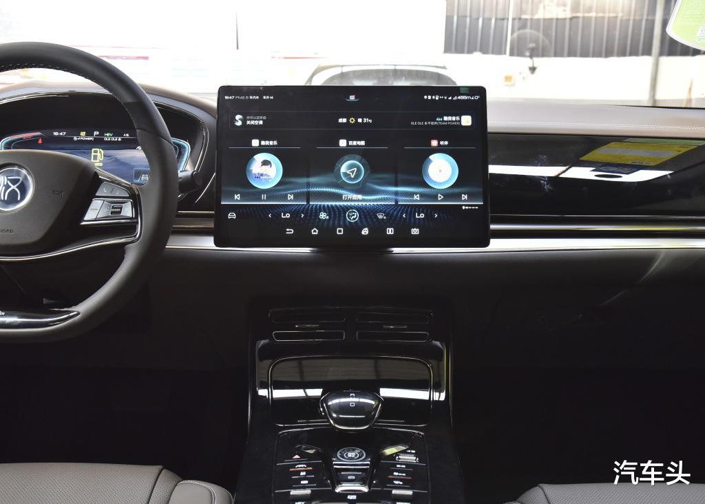 沒有漢EV配置豐富,也沒有它貴,23萬的起售價是更接地氣-圖7