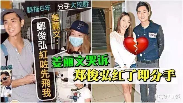 恭喜!TVB小花何雁詩今日出嫁,戴三對大龍鳳鐲,頸掛一隻大金豬-圖7