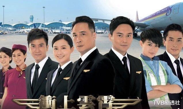 TVB選秀版《沖上雲霄大選》,為空姐空少提供進入娛樂圈機會-圖2