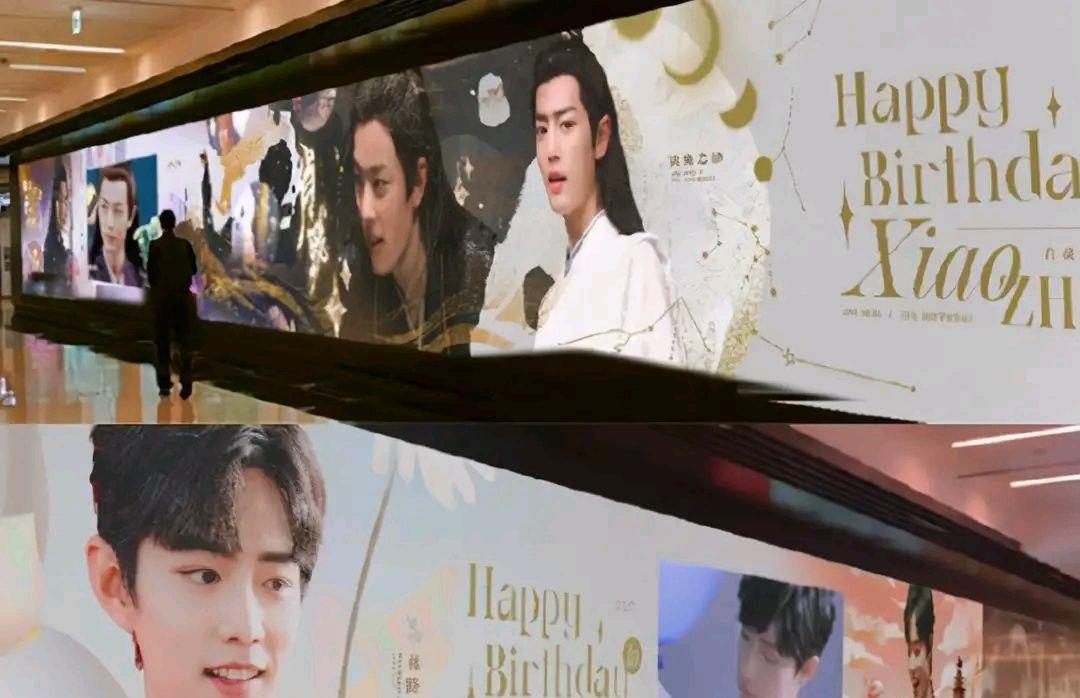 肖戰生日即將到來,全球粉絲發文祝賀,韓國土豪租一星期長廊慶祝-圖4