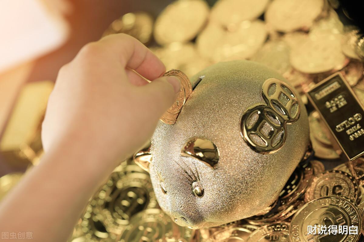 想買黃金,怎麼買是最合適的方式,什麼時候是最合適的時機-圖3
