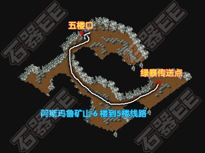 石器时代石器EE「石岛任务」矿工的比赛插图(1)