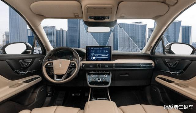 """又一""""長安""""豪華SUV來瞭,比奧迪Q5霸氣,比CS75 PLUS精致-圖4"""
