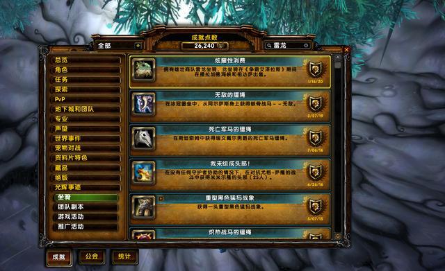 魔獸世界9.0:本次前夕內容寥寥,部分內容會在後期陸續實裝-圖5