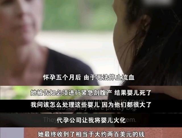 """明碼標價的子宮與""""自願""""為奴的女人-圖6"""