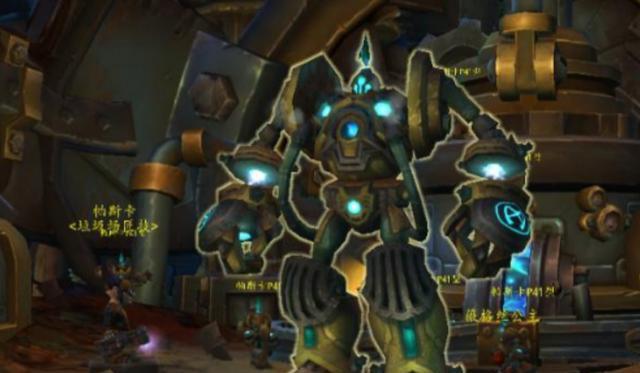 """魔獸世界:超炫酷的裝備,卻都屬於""""白送""""級別,你確定不要嗎?-圖3"""