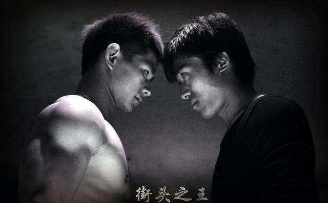 功夫新星立志要將華語動作片發揚光大,4部電影仍未出名,他還能行嗎?-圖4