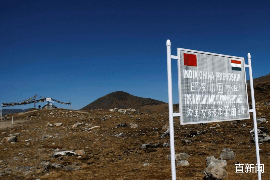 中國對印度為何仍未采取反制行動?丨北京觀察-圖7