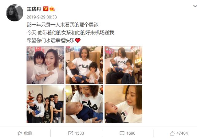 知名導演曝王珞丹已經是兩個孩子的媽媽,還嘲諷她太失敗-圖7