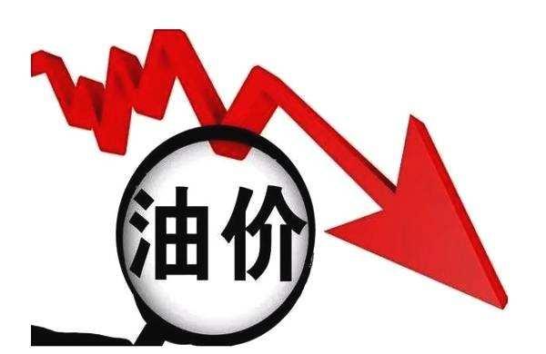 油價調整消息:9月28日,各地92、95、98、0號汽柴油價格情況-圖3