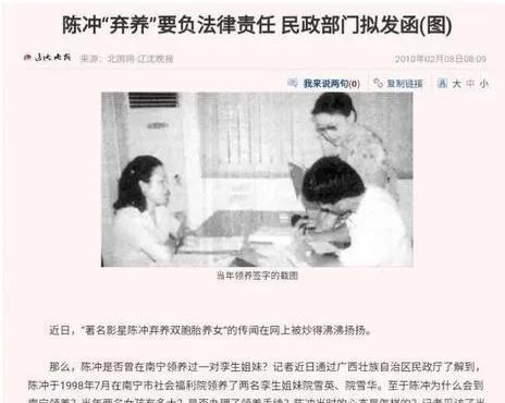 陳沖:毀掉央視春晚,宣誓效忠美國,棄養中國雙胞胎,如今怎樣瞭-圖10