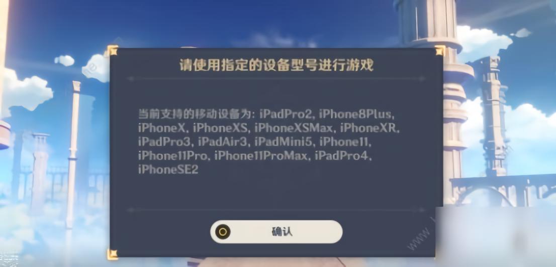 國產之光?《原神》今日上架iOS/安卓公測:免費遊玩-圖5